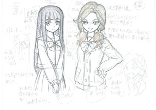 Sakurako_Yae.jpg