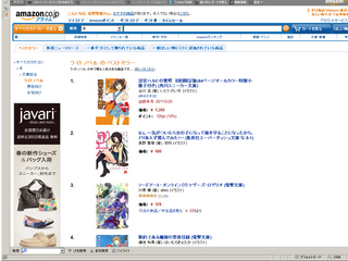 amazon_lightnovel_ranking_2011_04_24_1240.jpg