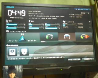newPC_BIOS.jpg